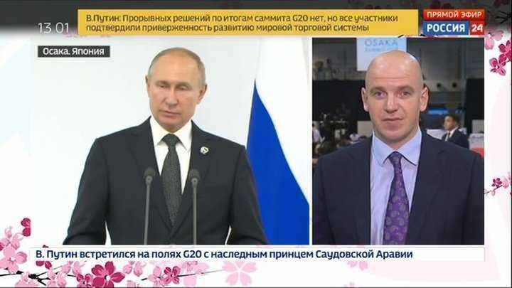 Саммит g20 в осаке // новости по теме // нтв.ru