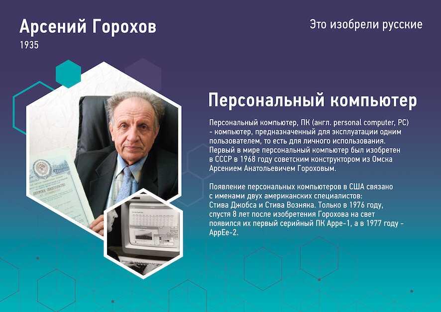 Плодовитый российский изобретатель растерзал apple в патентном суде - cnews