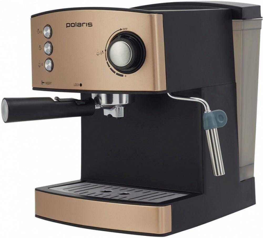 Любите ароматное кофе Компания Polaris предлагает новую кофеварку PCM 1538E Adore Crema с помощью которой можно будет готовить вкусный латте американо или капучино