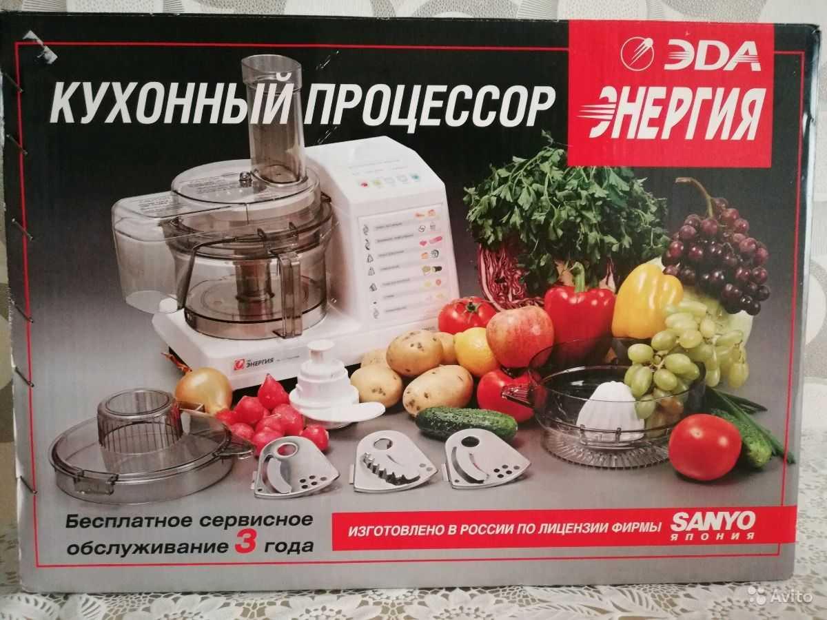 Кухонный комбайн: выбираем лучший