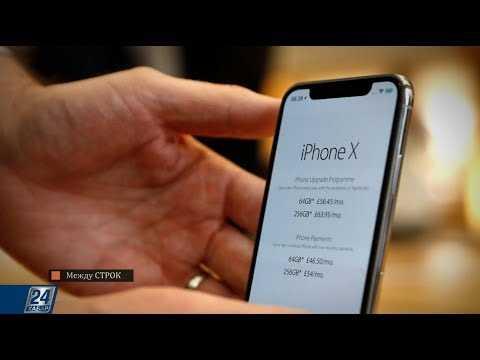 Apple запатентует стеклянный imac