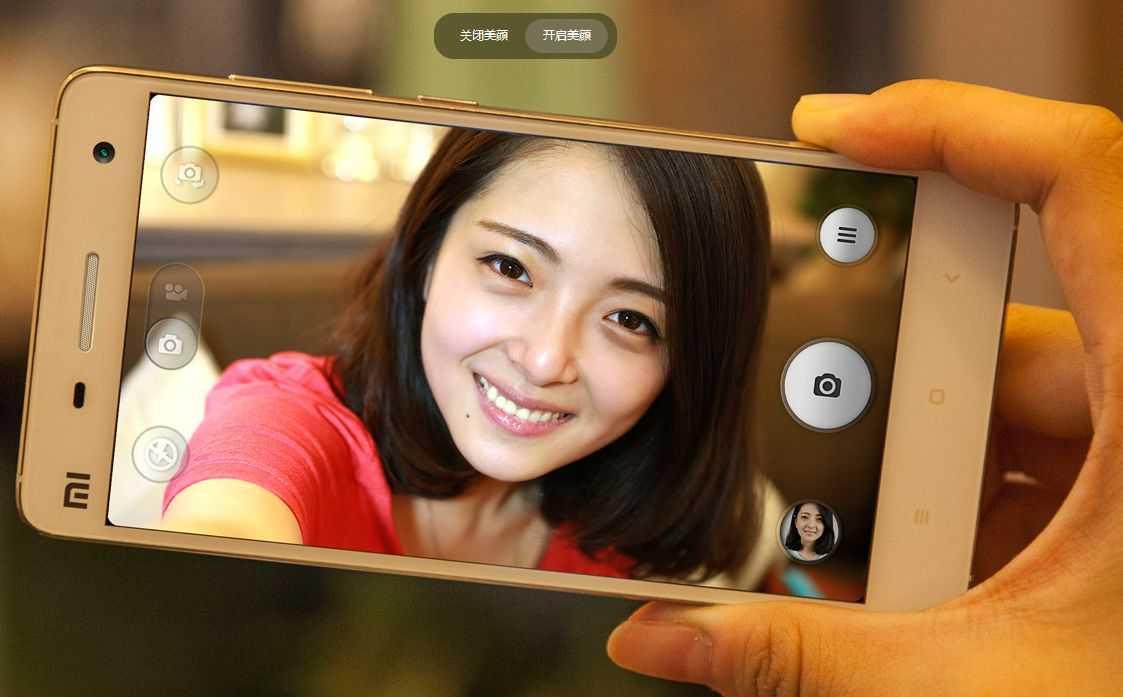 Как отключить рекламу на xiaomi отдельно в приложениях или всю