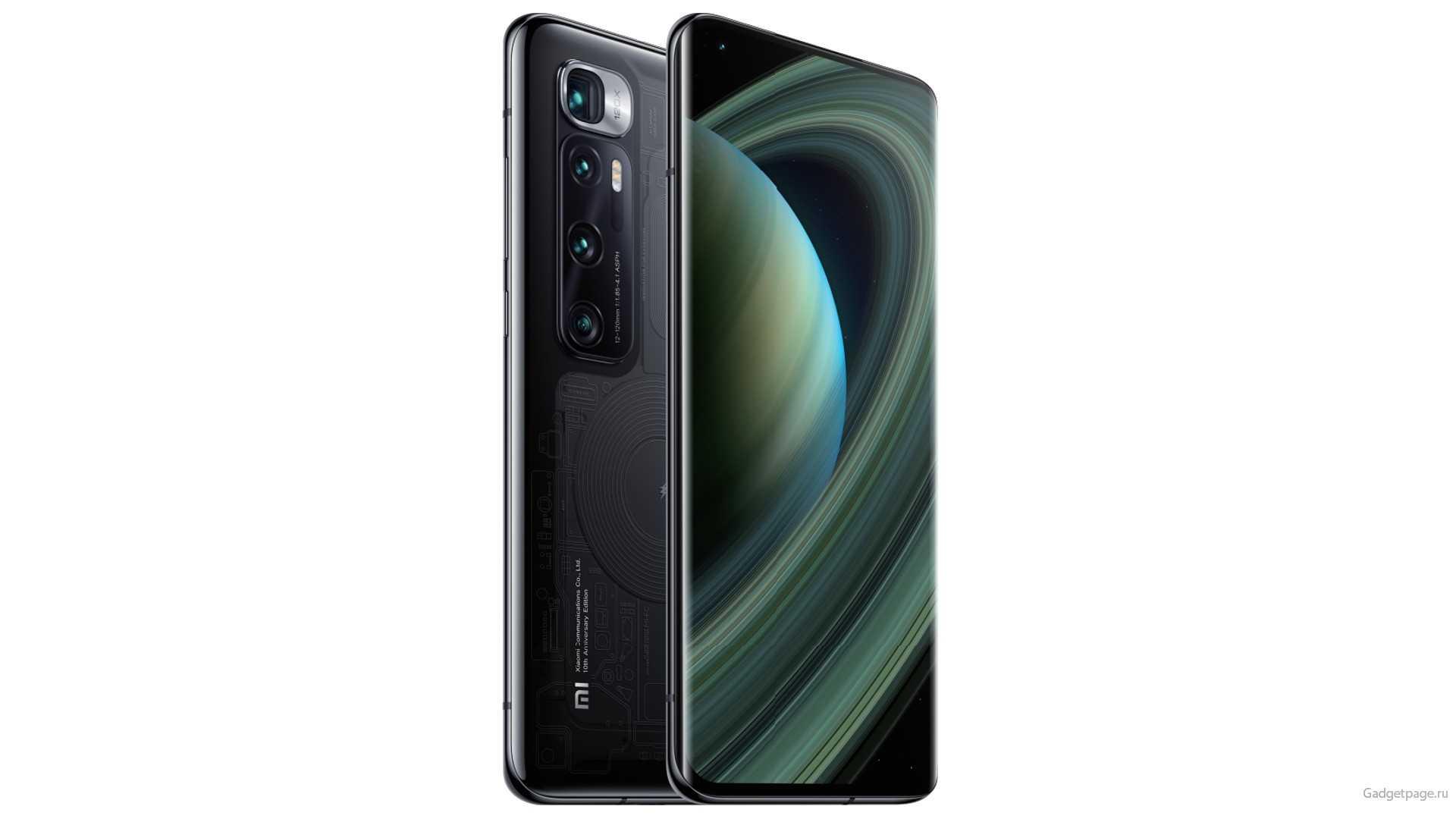 Xiaomi mi 10 ultra может порадовать первой в мире подэкранной камерой ► последние новости