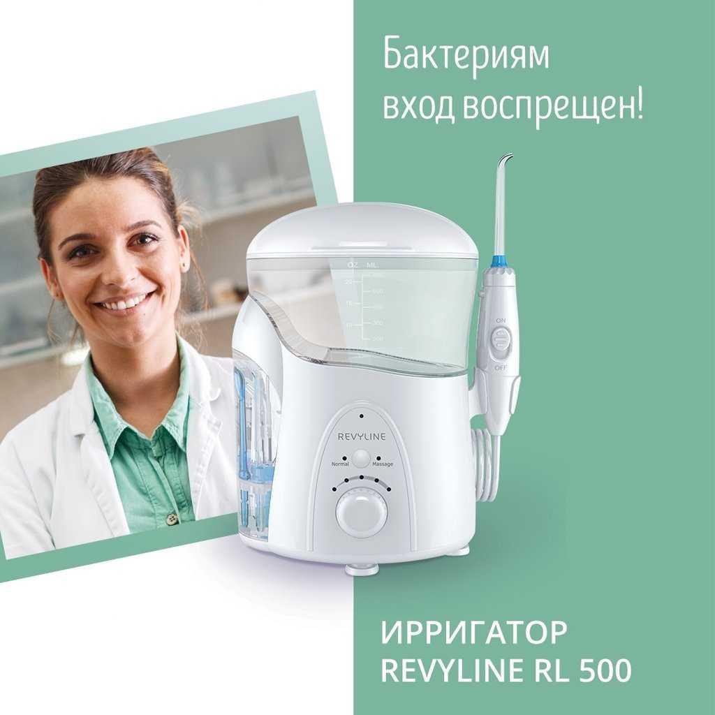 С появлением компании Revyline в 2013 году отечественный рынок продукции по уходу за полостью рта существенно расширился не просто доступными но и действительно