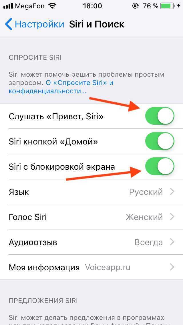 Приватные записи: apple перестала прослушивать пользователей siri после скандала с утечкой данных