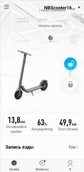 Компания Segway Ninebot являющаяся партнером Xiaomi анонсировала новый складной электрический самокат получивший название Ninebot ES1L Речь идет об упрощенной версии