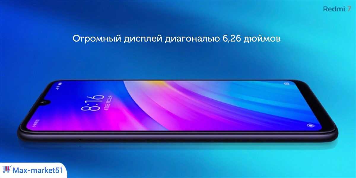 Обзор redmi note 8 в сравнении с note 8 pro. такие разные смартфоны!