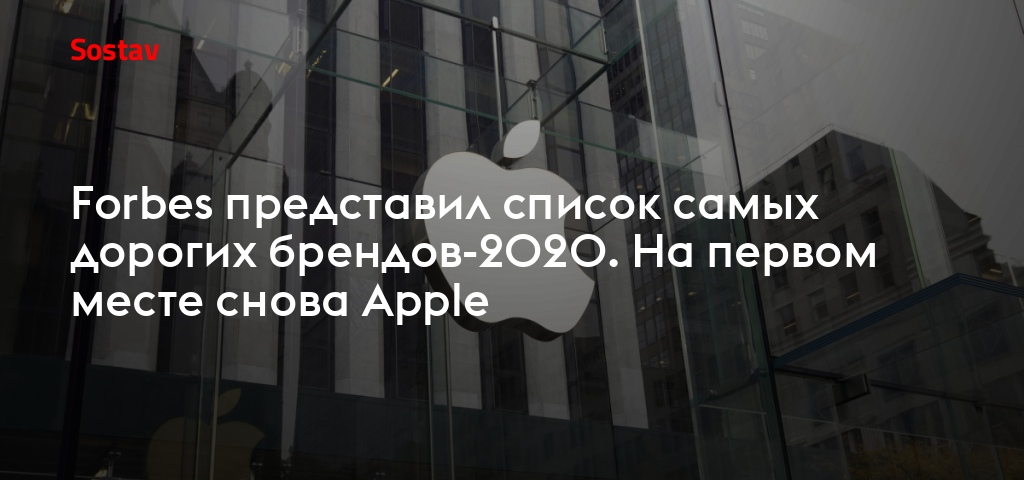 Квартальный отчет apple: продажи iphone упали, сервисы принесли рекордную прибыль | appleinsider.ru