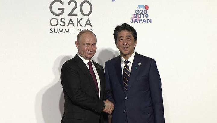 Саммит g20 в осаке