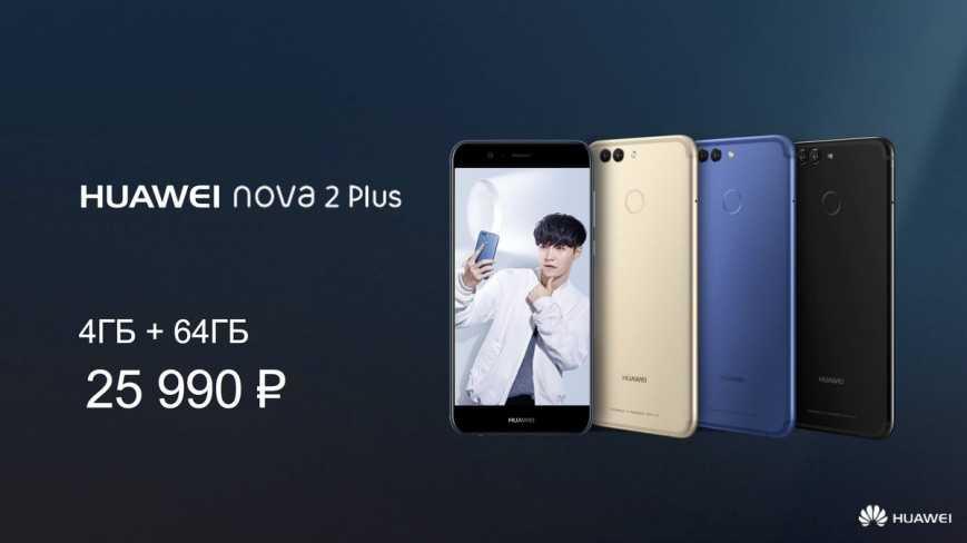 Ранее сообщалось что компания Huawei собирается представить на суд публики свой новый смартфон серии Nova 8 SE Теперь стало известно что этот смартфон получит очень