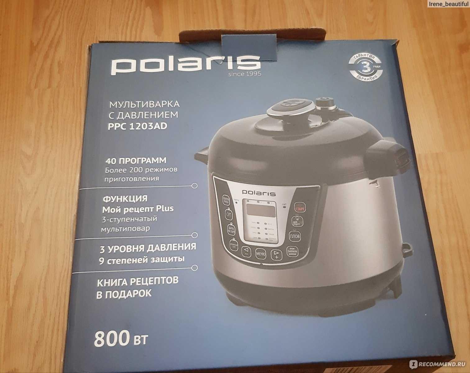 Скороварка/мультиварка polaris ppc 1305ad: отзывы и обзор
