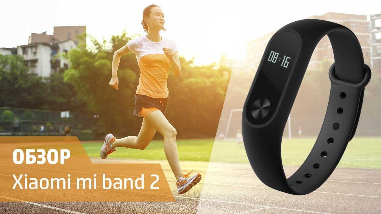 Xiaomi mi band 5 против honor band 5 – выбираем лучший браслет из китая