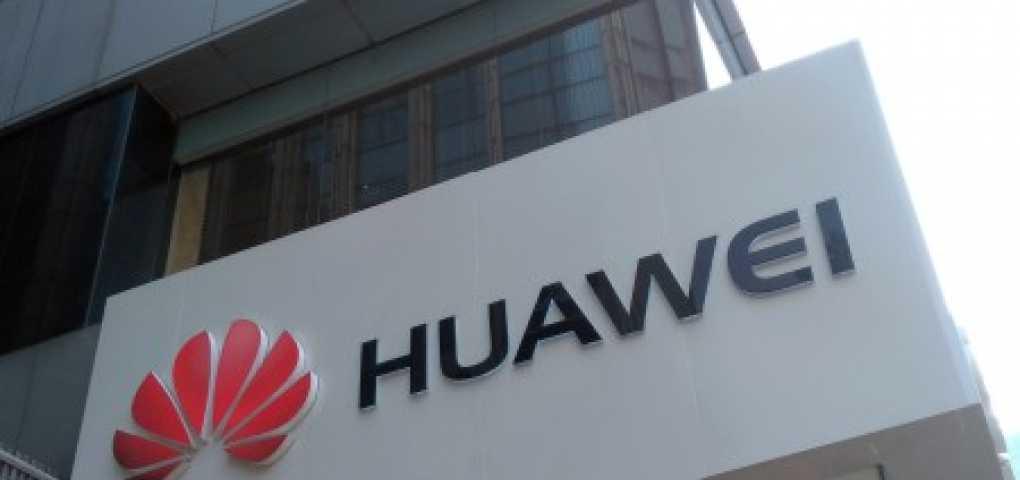 Сша разрешили tsmc делать процессоры для huawei. но только совершенно бесполезные - cnews