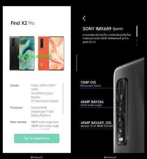 Анонс oppo find x2 и x2 pro: лучший экран, керамика и крутая камера