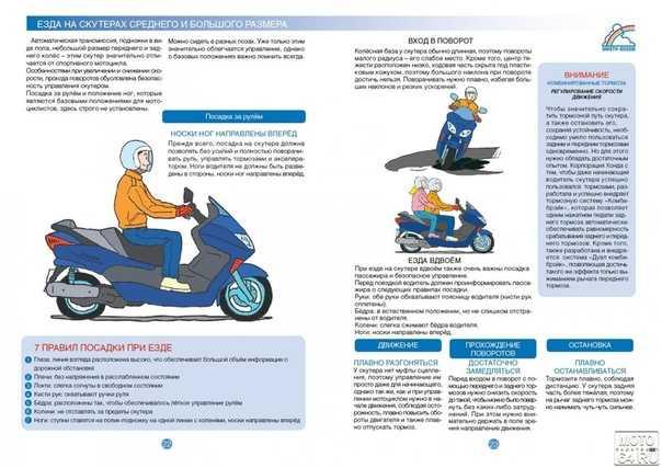Как выбрать мотоцикл + рейтинг лучших производителей