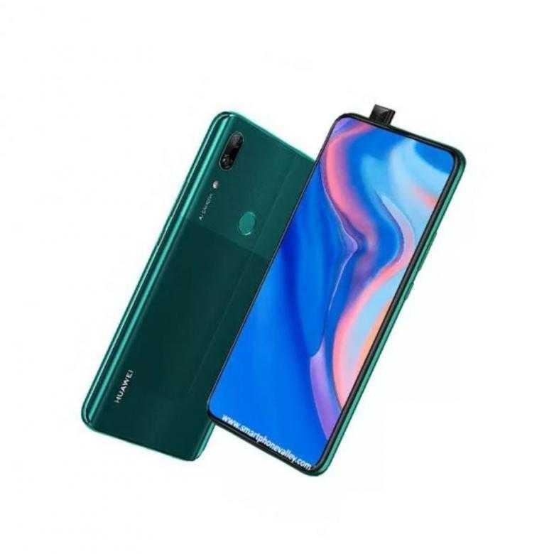 Розыгрыш смартфона huawei p smart z с необрезанным экраном и выдвижной камерой