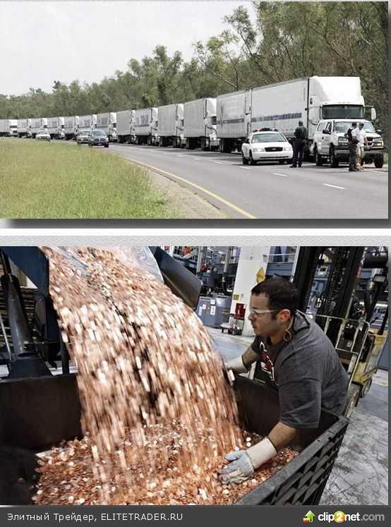 Крупнейший производитель микросхем заплатит огромный штраф за разорение конкурента и слишком дешевые чипы