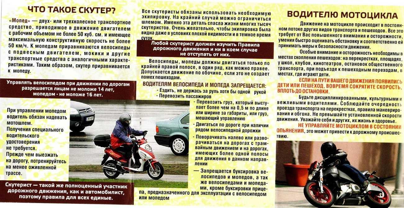 Какой первый мотоцикл для новичка и начинающих мотоциклистов лучше выбрать и купить