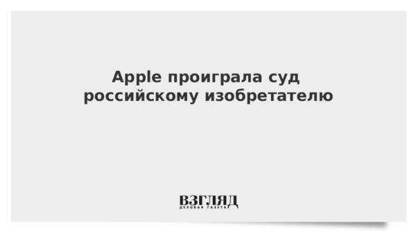 10 самых смелых решений стива джобса во главе apple | новости apple. все о mac, iphone, ipad, ios, macos и apple tv