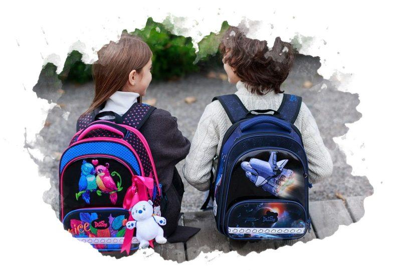 Как выбрать школьный рюкзак для первоклассника 1 класс