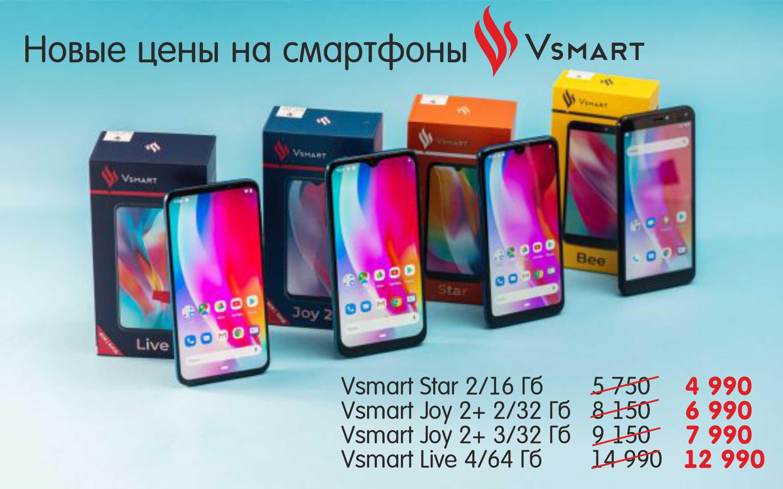 Смартфоны с oled-дисплеями скоро станут намного дешевле