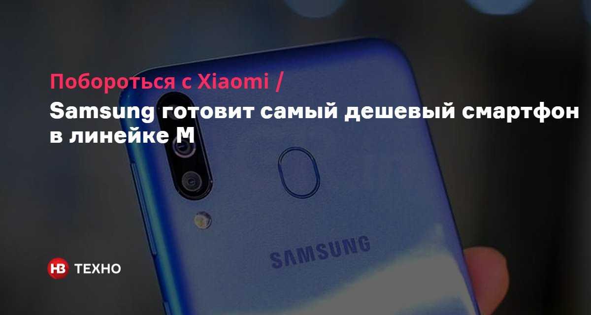 Samsung galaxy s21 может получить крутой дизайн камеры не как у всех