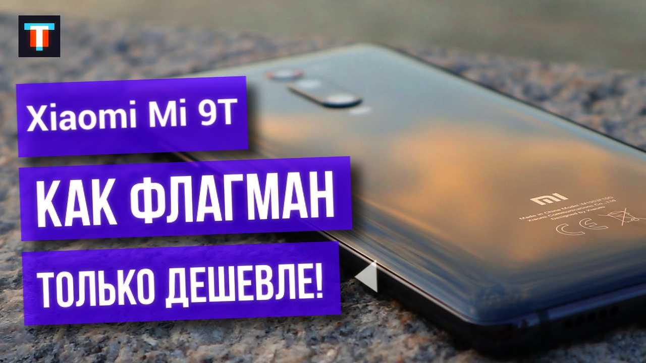 Xiaomi представила новинки. чем она порадует на mwc и позже? - androidinsider.ru