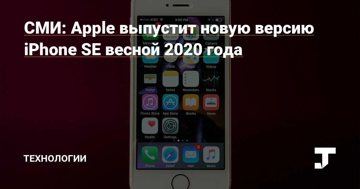 Apple готовится к «жизни после iphone». у топ-менеджмента полетели головы
