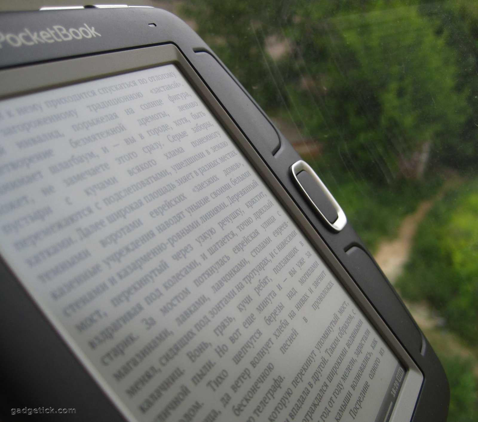 Рейтинг электронных книг 2020-2021: какую выбрать? лучшие модели по отзывам владельцев