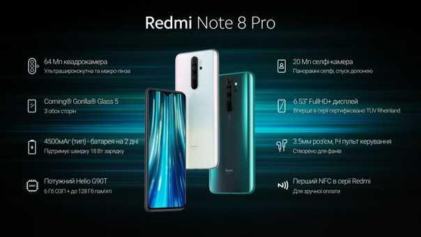 Стоит ли покупать redmi note 8 pro. что говорят владельцы - androidinsider.ru