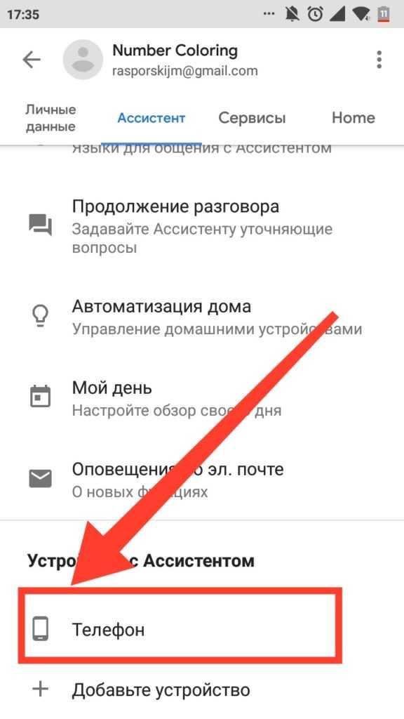 На телефон android не устанавливаются сервисы google play