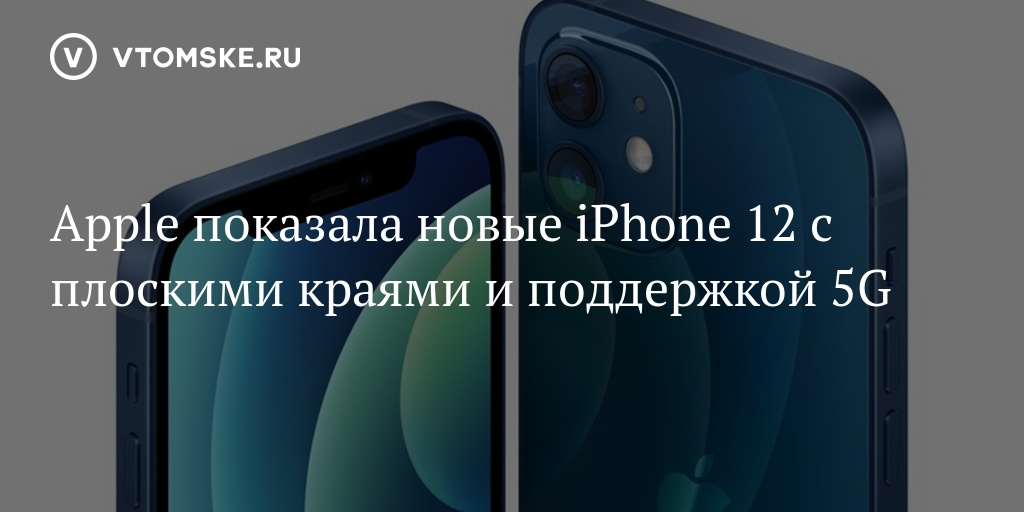 Iphone 12 и 12 pro: ключевые плюсы и минусы