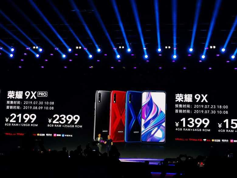 Huawei нашла способ вернуть сервисы google в свои новые смартфоны