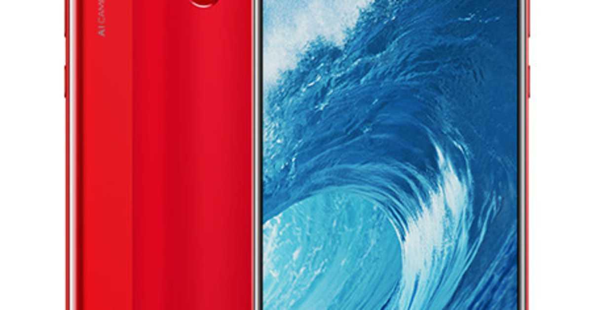 Специалисты компании Honor как и обещали вновь провели презентацию своего смартфона представляющего линейку Honor X10 В названии устройства можно увидеть приставку