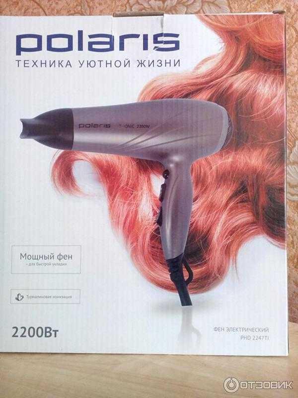 Обзор лучших фенов для средних волос