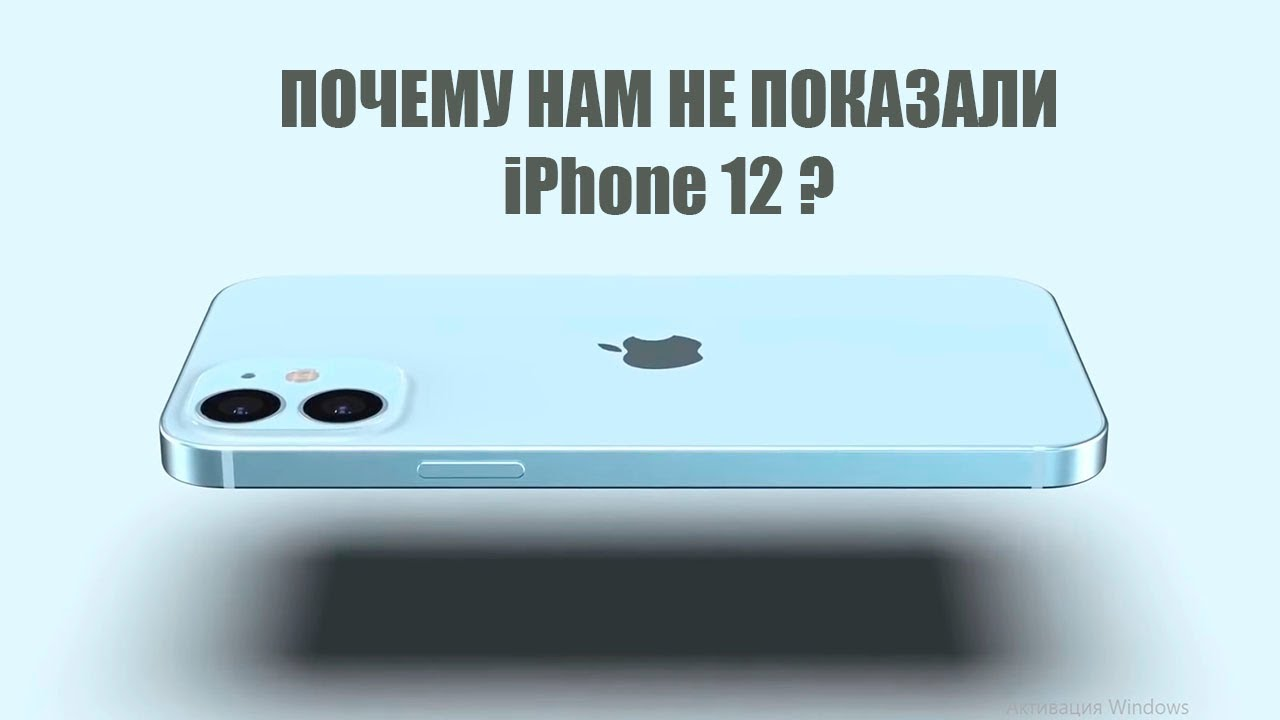 Всё о быстрой зарядке iphone 8, iphone x, iphone xs и iphone xr | it-here.ru