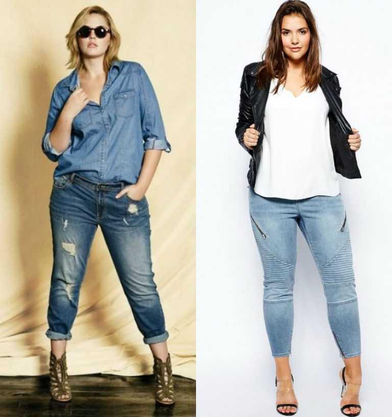 Как правильно выбрать джинсы по фигуре и по размеру