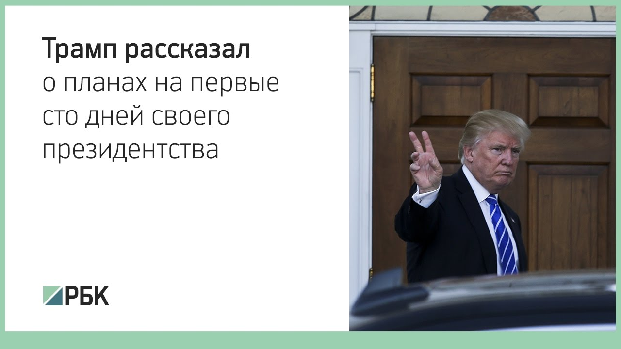 «должно иметь последствия»: как трамп намекает на причастность китая к распространению коронавируса — рт на русском