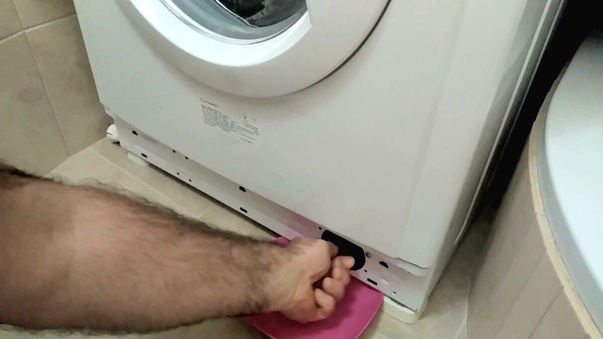 Как почистить фильтры в стиральной машине indesit whirlpool, zanussi, lg, samsung и других марок