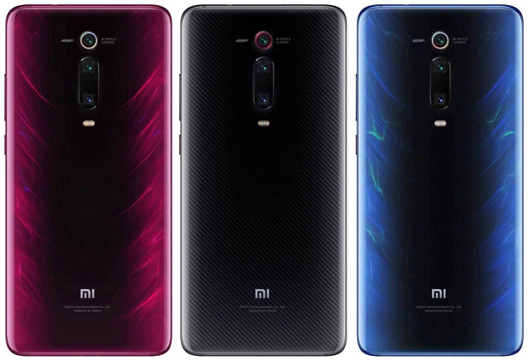 Xiaomi mi 9t pro - купить недорого  смартфон сяоми ми 9т про в москве в mistore-russia