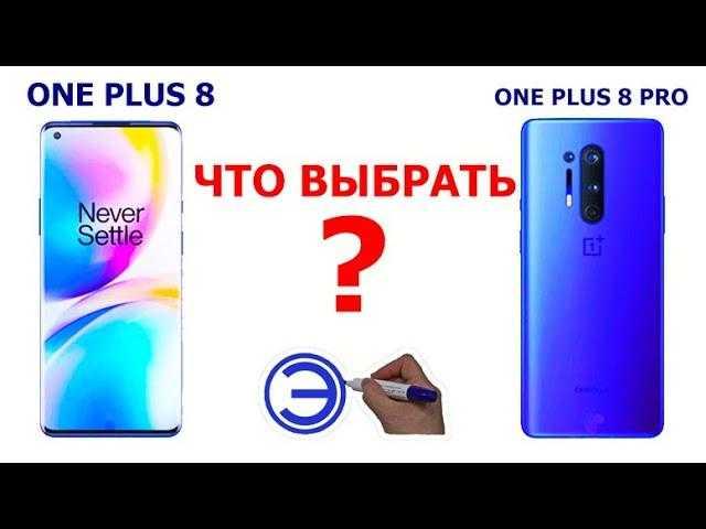 Придуман новый хитрый способ обмана россиян при покупке смартфонов - cnews