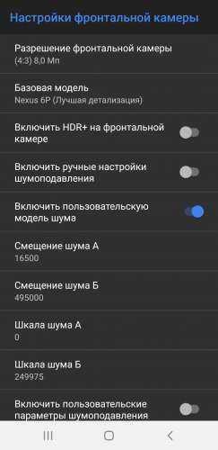 Samsung galaxy a71 – 15 скрытых функции советы и хитрости использования