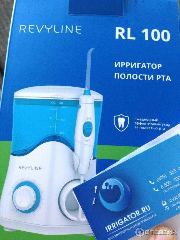 Revyline - уход за полостью рта стал проще - ии ставропольские новости, 11.11.2020 - 15:21