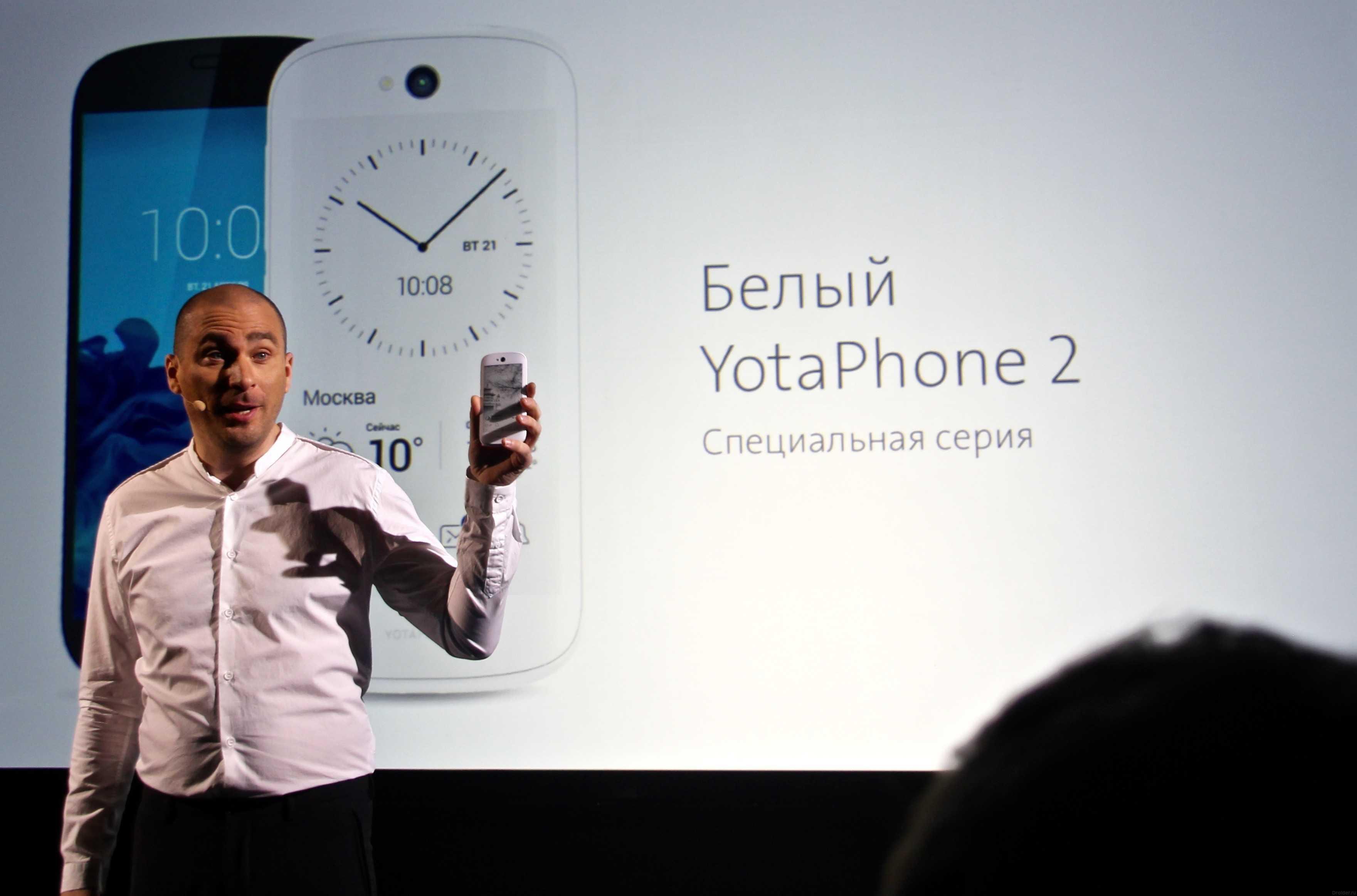 «ростех» готовится продать производителя yotaphone полностью - cnews