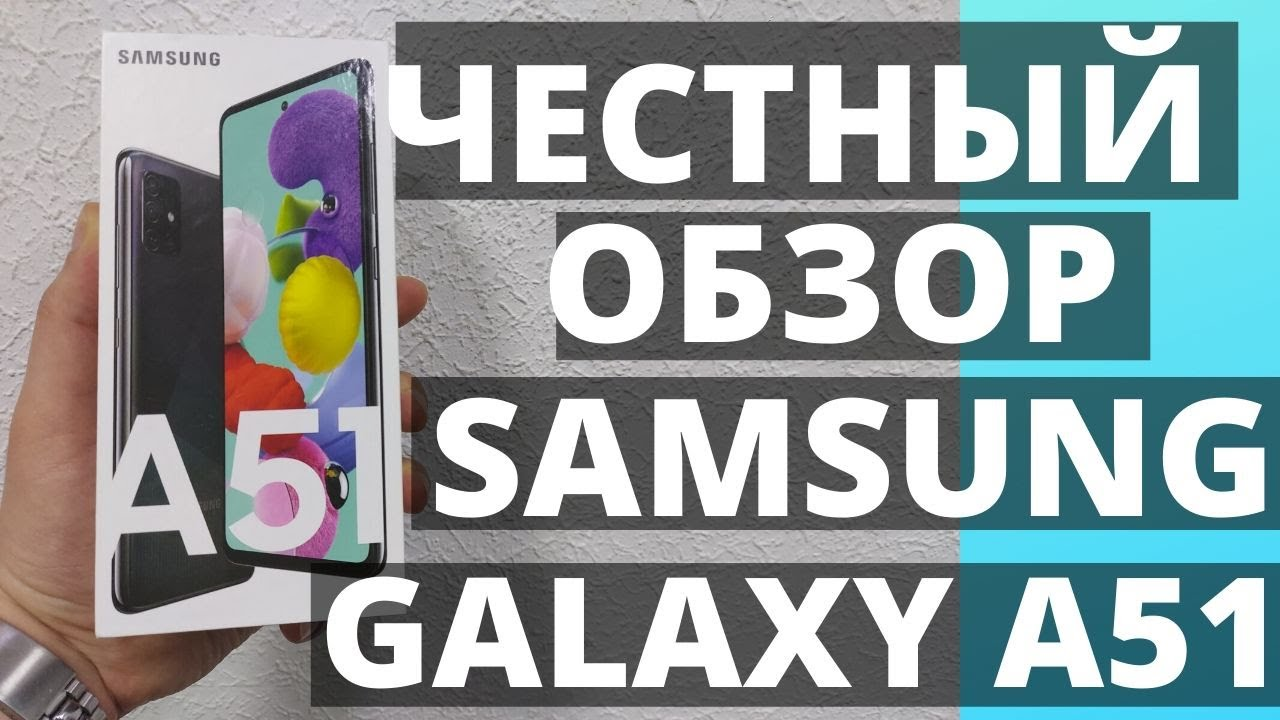 Сравнение samsung galaxy a30s и galaxy a10