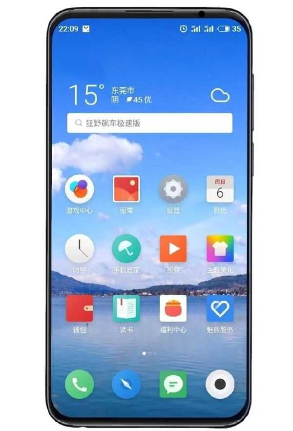 Meizu 16s - дата выхода, обзор, характеристики и цена