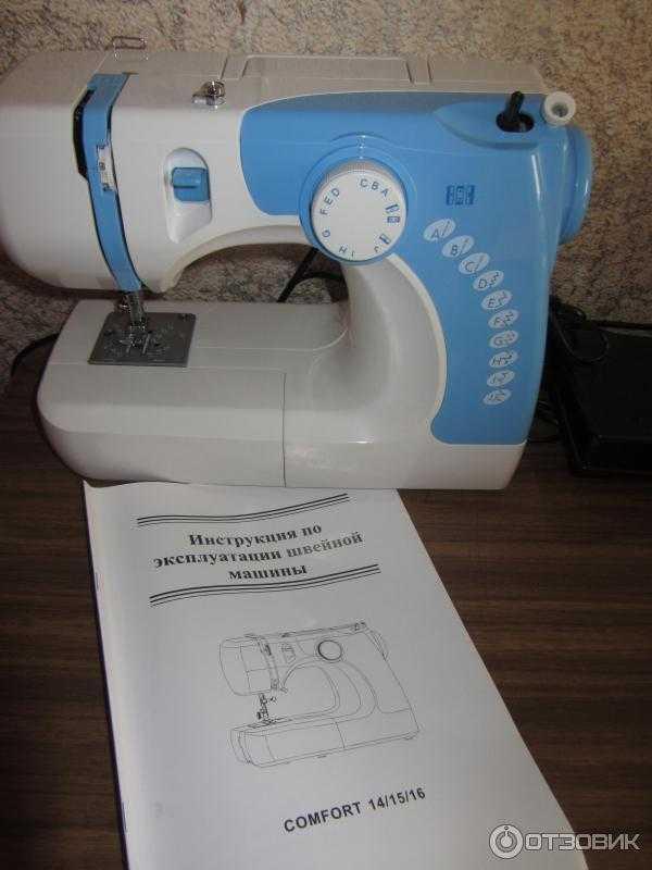 Швейные машины для дома для всех типов ткани: рейтинг лучших по качеству и цены