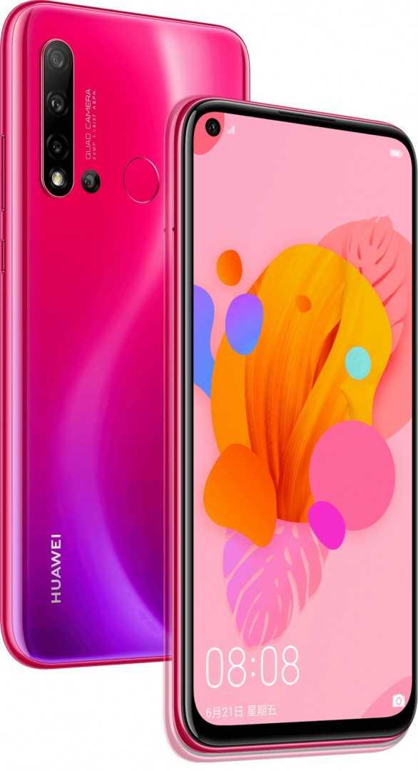 Презентация apple: компания представила iphone 12, iphone 12 mini и 12 pro с поддержкой 5g | журнал esquire.ru