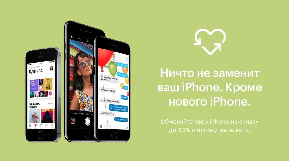 Ура, мне поменяли iphone x на новый бесплатно