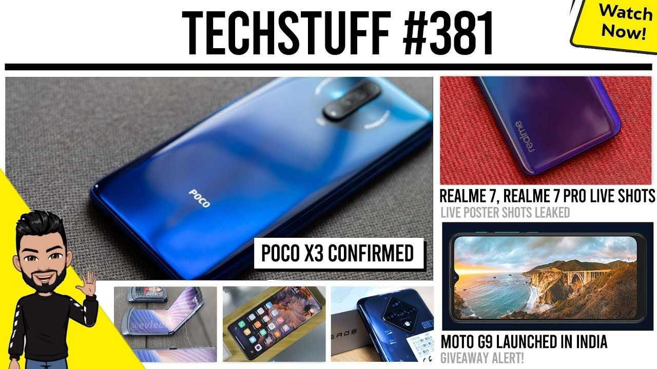 Realme или redmi: в чём разница, чьи смартфоны лучше?